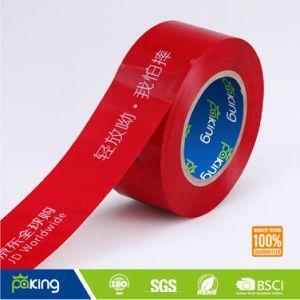 Custom Logo BOPP Printed Adhesive Tape for Carton Sealing pictures & photos