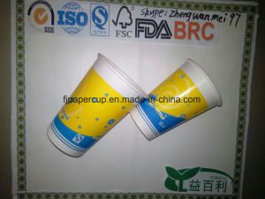 Hot Paper Cup with Lid pictures & photos