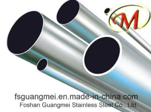 Stainless Steel Pipe for pictures & photos