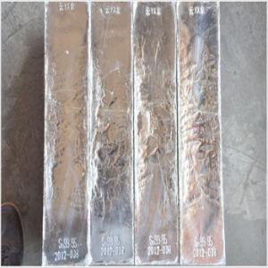 Tin Ingot 99.99%/High Purity Sn Tin Ingot 5n 99.999% Price pictures & photos