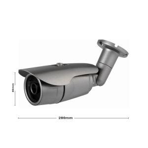 2.0MP 4X Zoom Security IR Waterproof IP Camera pictures & photos