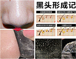 Afy Cured Black Mask Peel off Blackhead Removal Mud Mask Whitening Face Mask pictures & photos