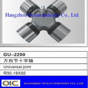 Gu-2200 Universal Joint pictures & photos
