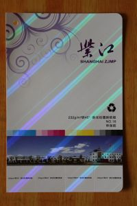 Vacuum Metalized Holographic Paper/Board pictures & photos