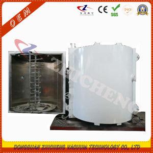 Plastic Aluminum Coating Machine/Plastic Silver Coating Machine/Plastic Vacuum Metallizing Machine pictures & photos
