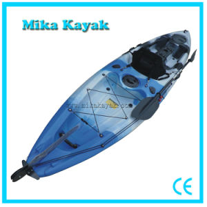 Plastic Ocean Transparent Kayak Fishing Pedal Boat Paddle Canoe pictures & photos