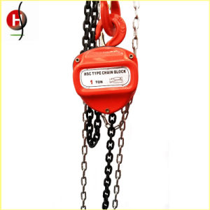 Hsc 1ton-5ton Manual Chain Pulley Block pictures & photos