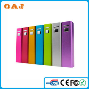 Promotion Gift Portable 2000 mAh Power Bank