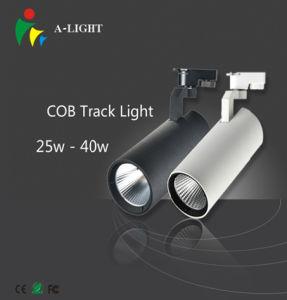 Commercial Aluminum COB LED Track Light 25W/28W