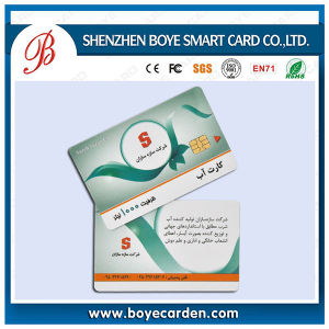 Contact Smart Card with Best Price pictures & photos