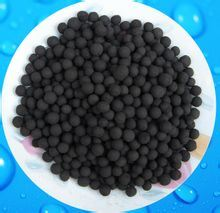 High Quality Activated Carbon on Best Price pictures & photos