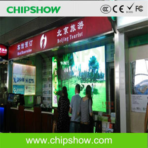 Chipshow P2.97 Small Pixel Pitch Full Color Indoor LED Screen pictures & photos