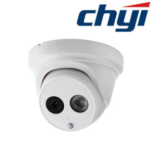 1.3m Ahd Infrared Dome Surveillance CCTV Security Camera pictures & photos