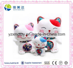 Yangzhou High Quality Stuffed Smiling Fortune Cat Plush Toy pictures & photos