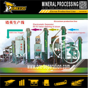 Ilmenite Mineral Processing Plant Electrostatic Separation Equipment for Zircon pictures & photos