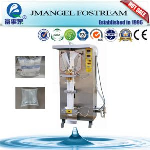 Automatic Compound Film Milk Filling Packaging Machine pictures & photos