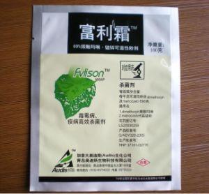 Pesticide Bags Aluminum Foil Packing Bags Acetamiprid Bags pictures & photos