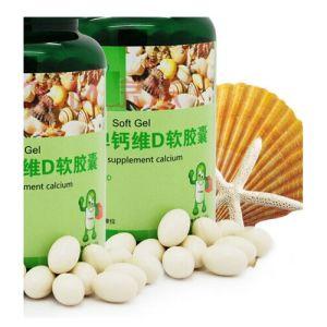 GMP Calcium Carbonate, Vitamin D3 Softgel Capsule OEM pictures & photos