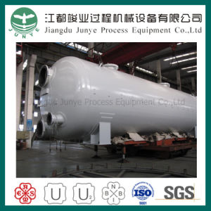 Desalination Asme Filter Vessels with Rubber Lining (V131) pictures & photos