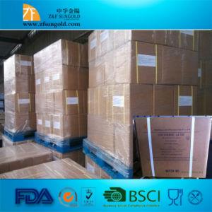 Bulk Ascorbic Acid/Ascorbic Acid Price/Pure Vitamin C
