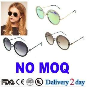 2016 The Most Special Design Sunglasses High Quality and Most Popular Sunglass pictures & photos
