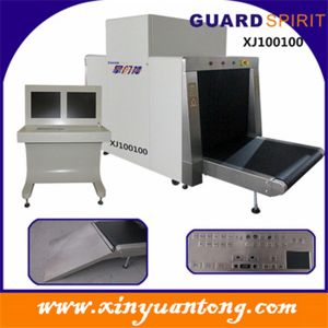 Subway Station X-ray Baggage Scanner, Digital X-ray Machine Price Xj100100 pictures & photos