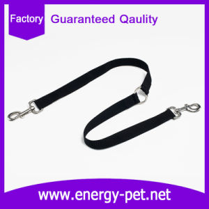 Two Way Dog Walking Leash Coupler From Guangzhou Energy Pet Supplier
