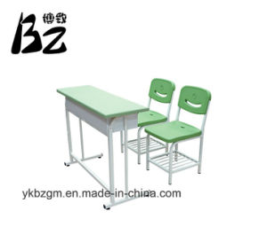 Adult Children Table and Chair (BZ-0149) pictures & photos