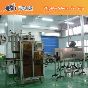 Hy- Filling Pet Labeler Machine pictures & photos