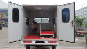 2015 Gaoline Medical Equipment Three Wheel Auxilium Ambulance pictures & photos
