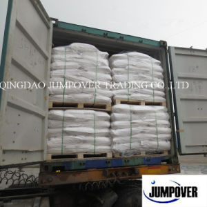 Melamine Coated Ammonium Polyphosphate (APP) pictures & photos