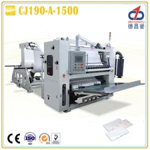 Full-Auto V Folded Face/Facial Tissue Folding Machine pictures & photos