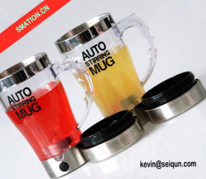 Electric Automatic Mixing Self Stirring Fruit Juice Tea Coffee Cup pictures & photos