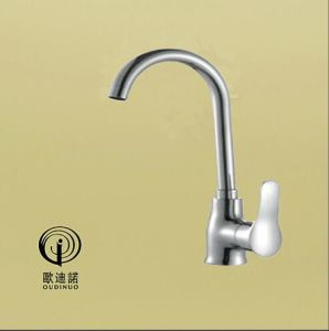 Oudinuo Single Handle Brass Wall-Mounted Kitchen Mixer & Faucet 68218-1 pictures & photos