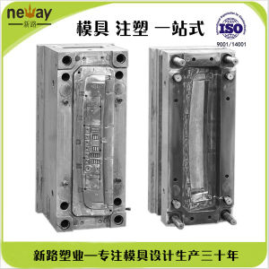 2017 New Auto Spare Parts Plastic Moulding pictures & photos