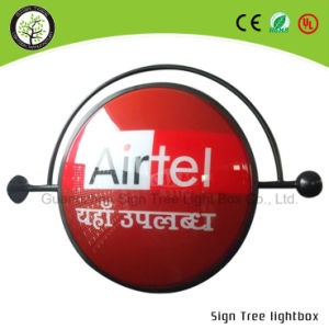 Outdoor Rotating Light Sign Rotating Lighting Box Outdoor Round Vacuum Forming Light Box pictures & photos