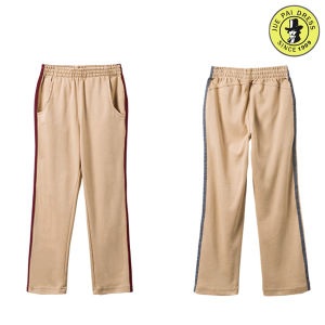 School Uniform Tracksuits Pants, Sports Trouser, School Uniform Trousers pictures & photos