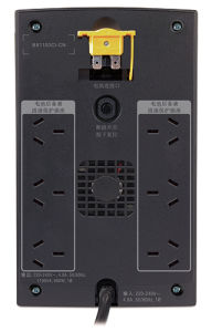 APC Power Supply Back UPS Bx1100ci-Cn pictures & photos