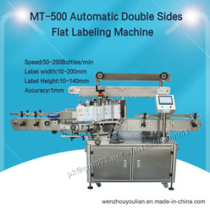 Automatic Double Sides Flat Labeling Machine for Flat Bottles and Jars Surface Labeling pictures & photos