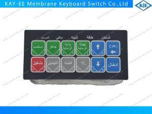 Customized LED Membrane Keypad Switch for Water Dispenser pictures & photos