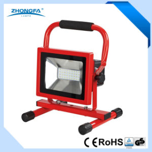 20W Portable Rechargeable LED Flood Light pictures & photos