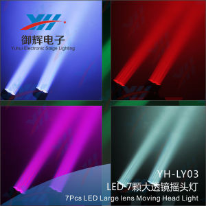 LED RGBW 4in1 7PCS 8W Small Diamond Stage Lights LED Bar Lighting Beam Moving Head Light pictures & photos