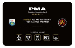 2017 Pma Radiation Absorbing Card, Emf Shielding