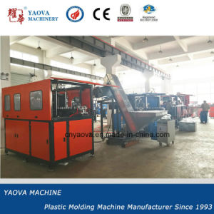with Ce Automatic Pet Stretch Blow Moulding Machine 2000ml pictures & photos