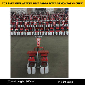 Hot Sale Mini Weeder Rice Paddy Weed Removing Machine Portable Mini Rice Weeder for Sale pictures & photos