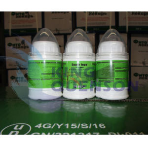 King Quenson Direct Factory Price Herbicide Halosulfuron-Methyl 98% Tc Halosulfuron-Methyl 75% Wdg pictures & photos
