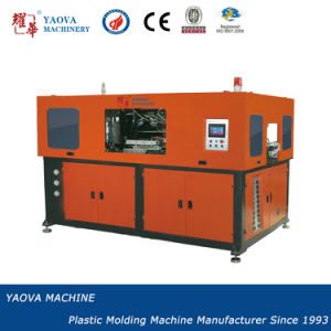 Yaova Plastic Machinery of Pet Stretch Blow Moulding Machine Price for Milk Bottle pictures & photos