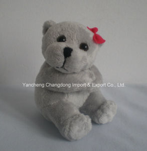 Plush Small Sitting Bear and Rabbit and Dog with Soft Material pictures & photos