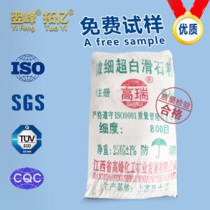 Industrial Grade Pharmaceutical Grade Ultrafine Talcum Powder pictures & photos