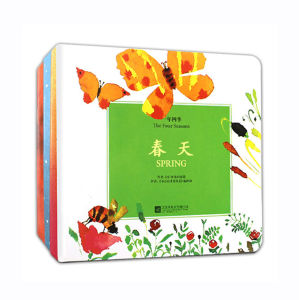 Colorful Hardcover Customized Children Story Book Printing pictures & photos